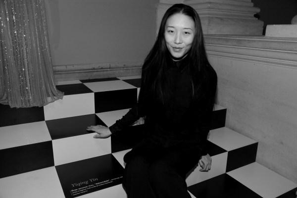 Yiquing Yin